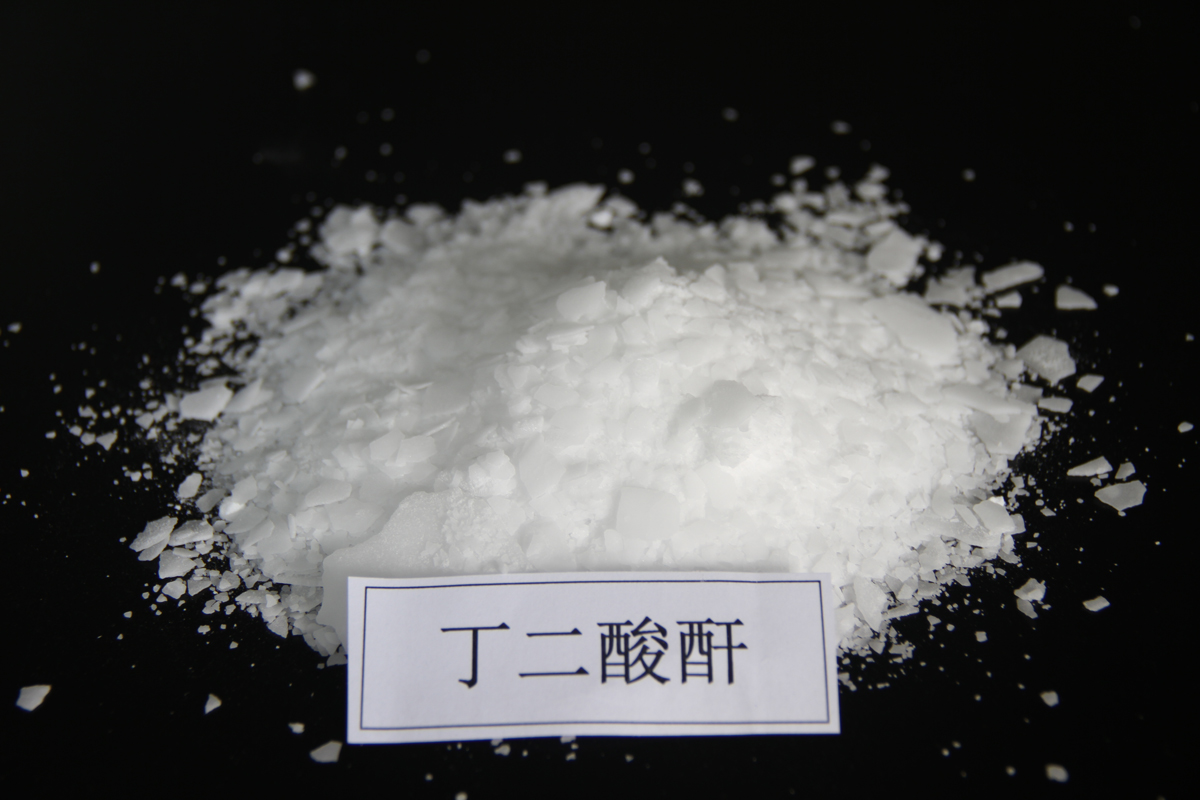 年產3000噸丁二酸酐工業化試驗裝置項目