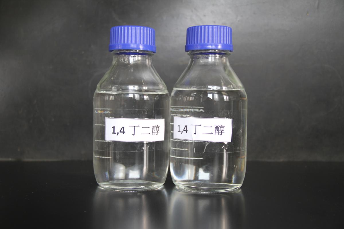 年產10萬噸1,4-丁二醇項目